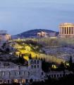 Cadouri speciale – Atena culinara