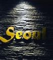 Restaurant corean - Cina romantica la restaurant Seoul